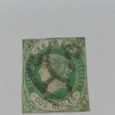 Sellos: AÑO 1862. EDIFIL 62. ISABEL II. (1862). 2 REALES VERDE. - PRECIO CAT. 19,50 €. . Lote 121696039