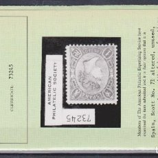 Sellos: EDIFIL 78..1865 CERTIFICADO.. CATALOGO 2.500 € --SE ACEPTAN OFERTAS. Lote 121805459