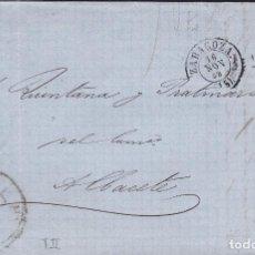 Sellos: F25-51- CARTA COMPLETA ZARAGOZA- ALBACETE 1858. RUEDA CARRETA 15. Lote 122047707