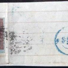 Sellos: FRAGMENTO CON EDIFIL 40 MATASELLO DE PARRILLA Y FECHADOR EN AZUL. FILIGRANA DESPLAZADA.. Lote 122140623