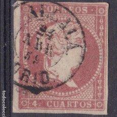 Sellos: XX3-CLÁSICOS EDIFIL 48 USADO ALCALÁ MADRID . Lote 122231919