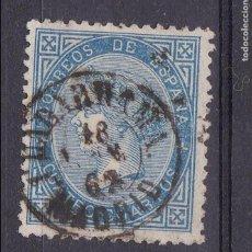 Sellos: XX3-CLÁSICOS EDIFIL 88 USADO GUADARRAMA MADRID . Lote 122231955