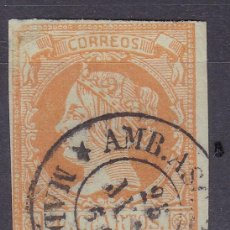 Sellos: XX3-CLÁSICOS EDIFIL 52 USADO MATASELLOS AMBULANTE ASC MADRID 2ª EXP. Lote 122232287