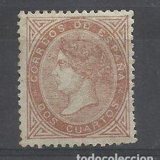 Sellos: ISABEL II 1867 EDIFIL 87 VALOR 2018 CATALOGO 610.-- EUROS MARQUILLADO FILATELICO. Lote 122521559