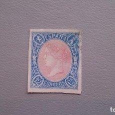 Sellos: ESPAÑA - 1865 - ISABEL II - EDIFIL 70 - GRANDES MARGENES - SELLO LIMPIO - LUJO.. Lote 122986091