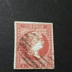 Sellos: 1855. 1 DE ABRIL. ISABEL II. 4 CUARTOS. FILIGRANA LAZOS.. Lote 123031056