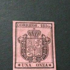 Sellos: 1854. 1 DE JULIO. ESCUDO DE ESPAÑA. 1 ONZA. NUEVO CON CHARNELA.. Lote 123031859