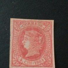 Sellos: 1864. 1 DE ENERO. ISABEL II. 4 CUARTOS. NUEVO SIN GOMA.. Lote 123032182