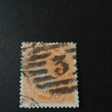 Sellos: 1866. ISABEL II. 12 CUARTOS. MATASELLOS PARRILLA 3.. Lote 123041446