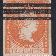 Sellos: ESPAÑA, 1856 EDIFIL Nº NE 1AS , BARRADOS . Lote 123151519