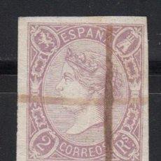 Sellos: ESPAÑA, 1865 EDIFIL Nº 73 B , ROSA , . Lote 123203383