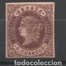 Sellos: ISABEL II 1862 EDIFIL 58 NUEVO* VALOR 2018 CATALOGO 3.25 EUROS. Lote 157838705