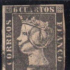Sellos: ESPAÑA, 1850 EDIFIL Nº 1. Lote 125029271