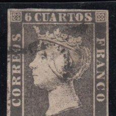 Sellos: ESPAÑA, 1850 EDIFIL Nº 1 A. Lote 125029499