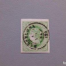 Sellos: ESPAÑA - 1864 - ISABEL II - EDIFIL 65 - GRANDES MARGENES - MATASELLOS FECHADOR COMPLETO - LUJO.. Lote 126068475