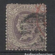 Sellos: ISABEL II 1866 EDIFIL 86 VALOR 2018 CATALOGO 102.- EUROS. Lote 126092451