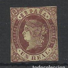 Sellos: ISABEL II 1864 EDIFIL 61 NUEVO(*) VALOR 2018 CATALOGO 87.- EUROS. Lote 126101375