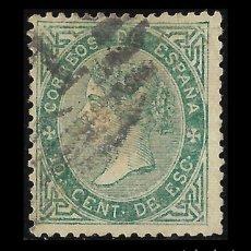Sellos: 1867. ISABEL II. 10 C DE E VERDE. MATASELLO. EDIF. Nº91. Lote 126633031