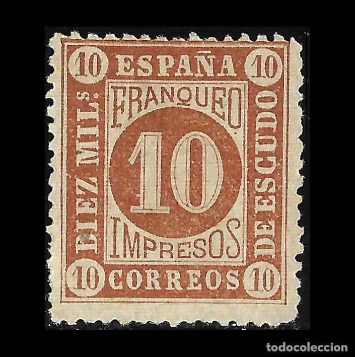 1867.ISABEL II.10 M .NUEVO(*). EDIFIL 94.ENVÍOS COMBINADOS (Sellos - España - Isabel II de 1.850 a 1.869 - Nuevos)