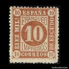 Sellos: 1867.ISABEL II.10 M .NUEVO(*). EDIFIL 94.ENVÍOS COMBINADOS. Lote 127197311