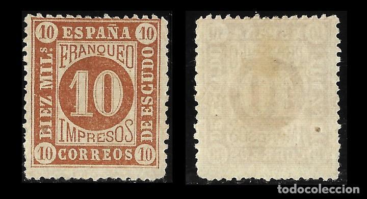 Sellos: 1867.Isabel II.10 m .Nuevo(*). EdifIL 94.ENVÍOS COMBINADOS - Foto 2 - 127197311