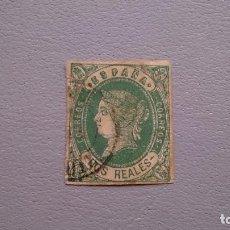 Francobolli: ESPAÑA - 1862 - EDIFIL 62 - BONITO.. Lote 127777371