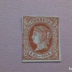 Sellos: ESPAÑA - 1864 - ISABEL II - EDIFIL 67 - MH* - NUEVO - VALOR CATALOGO 275€.. Lote 127782079