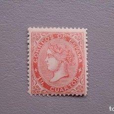 Sellos: EXT- ESPAÑA - 1867 - ISABEL II - EDIFIL 90 - F - SELLO CLAVE - MNH** - NUEVO.. Lote 128395515
