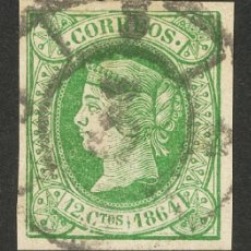 Sellos: ESPAÑA 1864 - EDIFIL 65º - 12 C. VERDE S. ROSA - ISABEL II. Lote 128620119