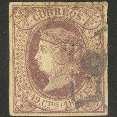 Sellos: ESPAÑA 1864 - EDIFIL 66º - 19 C. VIOLETA S. LILA - ISABEL II. Lote 128620435