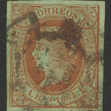 Sellos: ESPAÑA 1864 - EDIFIL 67º - 1 R. CASTAÑO S. VERDE - ISABEL II. Lote 128620759