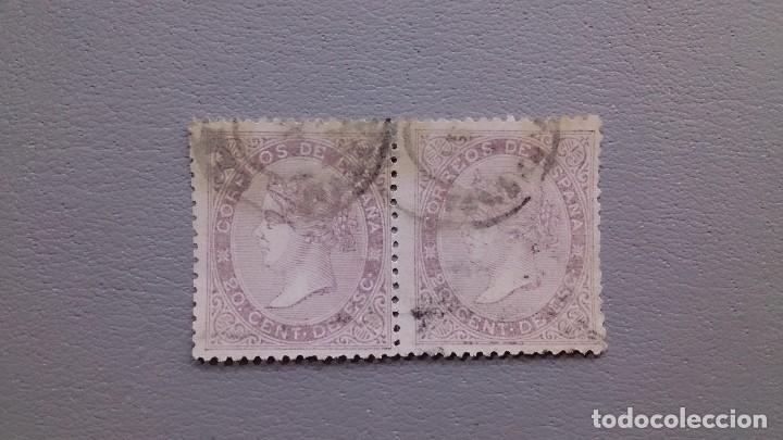 ESPAÑA - 1867 - ISABEL II - EDIFIL 92 - PAREJA - MUY BONITOS - MATASELLOS FECHADOR - VALOR CAT. 60€. (Sellos - España - Isabel II de 1.850 a 1.869 - Usados)