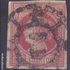 Sellos: VV14- CLÁSICOS EDIFIL 53 RUEDA CARRETA 2. Lote 129331339