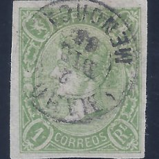Sellos: EDIFIL 72 ISABEL II. AÑO 1865. FECHADO EL 2-DIC-1865 EN MAHÓN (MENORCA). VALOR CATÁLOGO: 89 €. LUJO.. Lote 129411275