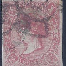 Sellos: EDIFIL 69 ISABEL II. AÑO 1865. EXCELENTE EJEMPLAR. MARQUILLADO ROIG. VALOR CATÁLOGO: 47 €. LUJO.. Lote 129422839
