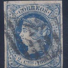 Sellos: EDIFIL 68 ISABEL II. AÑO 1864. BUENOS MÁRGENES. VALOR CATÁLOGO: 20 €.. Lote 129433535