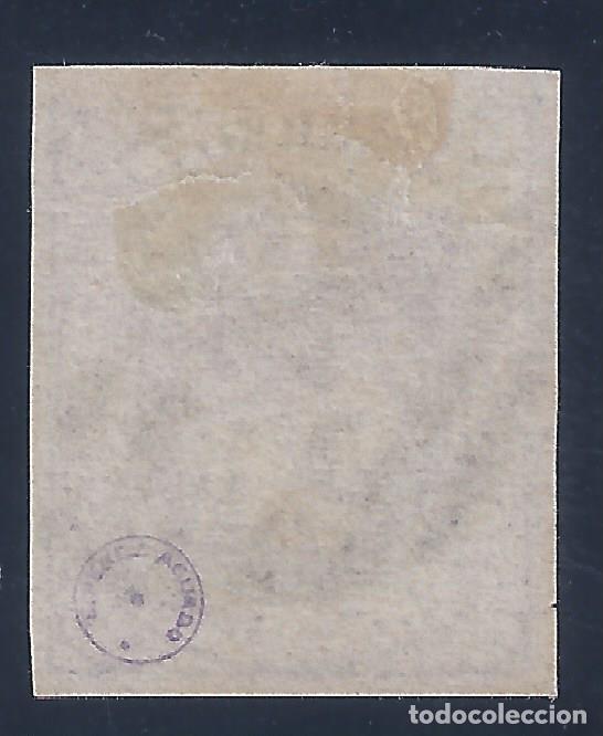 Sellos: EDIFIL 68 ISABEL II. AÑO 1864. BUENOS MÁRGENES. VALOR CATÁLOGO: 20 €. - Foto 2 - 129433535