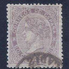 Sellos: EDIFIL 92 ISABEL II. AÑO 1867. MATASELLOS DE CÁDIZ. EXCELENTE CENTRADO. VALOR CATÁLOGO: 14,50 €.. Lote 129451303