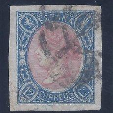 Sellos: EDIFIL 70 ISABEL II. AÑO 1865. AMPLIOS MÁRGENES. VALOR CATÁLOGO: 29 €.. Lote 129457751