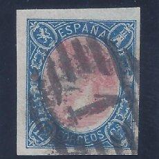 Sellos: EDIFIL 70 ISABEL II. AÑO 1865. MATASELLOS PARRILLA CON CIFRA 1 DE MADRID. VALOR CATÁLOGO: 29 €.. Lote 129460267