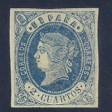 Sellos: EDIFIL 57 ISABEL II. AÑO 1864. VALOR CATÁLOGO: 51 €. MH *. Lote 129466379