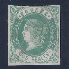 Sellos: EDIFIL 62 ISABEL II. AÑO 1864. VALOR CATÁLOGO: 51 €. MH *. Lote 129468123
