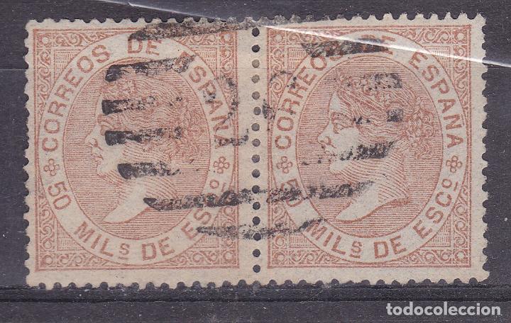 VV18-CLÁSICOS EDIFIL 96 PAREJA MATASELLOS PARRILLA CIFRA 26 GERONA (Sellos - España - Isabel II de 1.850 a 1.869 - Usados)