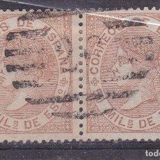 Sellos: VV18-CLÁSICOS EDIFIL 96 PAREJA MATASELLOS PARRILLA CIFRA 26 GERONA . Lote 129482303