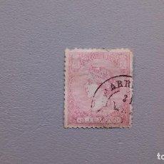 Sellos: ESPAÑA - 1866 - ISABEL II - EDIFIL 80 - BIEN CENTRADO - MATASELLOS FECHADOR - VALOR CATALOGO 45€.. Lote 129732163
