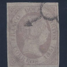Sellos: EDIFIL 7. ISABEL II. AÑO 1851. EXCELENTE MATASELLOS ARAÑA NEGRA. VALOR CATÁLOGO: 265 €. LUJO.. Lote 130017275