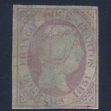 Sellos: EDIFIL 7. ISABEL II. AÑO 1851. MATASELLOS ARAÑA AZUL. VALOR CATÁLOGO: 265 €. PIEZA DE LUJO.. Lote 130017387