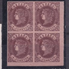 Briefmarken - YY24-Clasicos Isabel. Bloque de 4 Esquina Pliego VARIEDAD Edifil 58itb. ** Sin Fijasellos .LUJO - 130140239