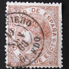Sellos: EDIFIL 96, MATASELLADO.. Lote 130319410