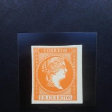 Sellos: ESPAÑA.AÑO 1859.ISABEL II NUEVO.12 CUARTOS NARANJA,N.E.1.. Lote 130447730